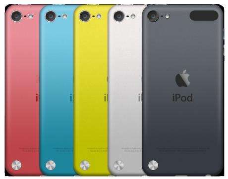Den kommende iPad mini kan få bakcover i forskjellige farger - slik som 5. generasjons iPod touch.