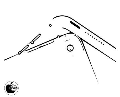Illustration fra Macotakara