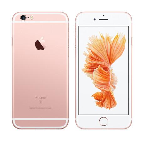 """Den nye iPhone 6S i """"Rose Gold"""". Foto: Apple"""