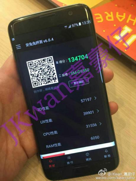 Foto: reviewdao.vn / weibo.com/kwangaho