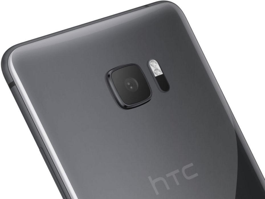 HTC U11 - Lyd & Billede